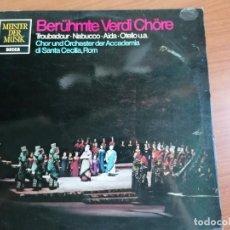 Discos de vinilo: LP VERDI CORO SANTA CECILIA DE ROMA NABUCCO AIDA, ETC... Lote 213810430