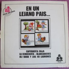 Discos de vinilo: LP - EN UN LEJANO PAIS (CUENTOS, NARRADOR JOSE Mª SANTOS) (SPAIN, DISCOS TREBOL 1970). Lote 213813065