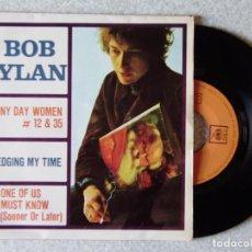 Discos de vinilo: BOB DYLAN..RAINY DAY WOMEN + 2. Lote 213818472