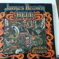 Discos de vinilo: JAMES BROWN EDICION ESPAÑOLA 1974. Lote 213825555