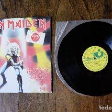Discos de vinilo: IRON MAIDEN MAIDEN JAPAN MAXI SINGLE EDICION NUEVA ZELANDA 5 TEMAS. Lote 213901787