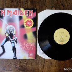Discos de vinilo: IRON MAIDEN MAIDEN JAPAN MAXI SINGLE EDICION ITALIANA. Lote 213903342