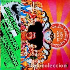 Discos de vinilo: THE JIMI HENDRIX EXPERIENCE ‎– AXIS: BOLD AS LOVE. Lote 213915908