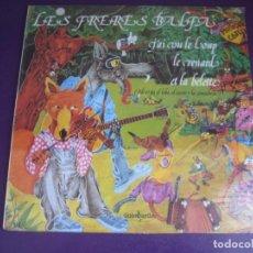 Discos de vinilo: LES FRERES BALFA - J'AI VU LE LOUP, LE RENARD ET LA BELETTE - LP GUIMBARDA PRECINTADO - FOLK CAJUN. Lote 213931717