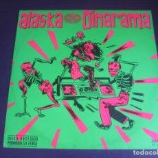 Discos de vinilo: ALASKA Y DINARAMA - MAXI SINGLE QUIERO SER SANTA - 5 TEMAS - REGALO CON FAN FATAL - SIN APENAS USO. Lote 213941020