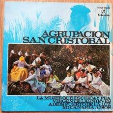 Discos de vinilo: AGRUPACIÓN SAN CRISTOBAL – LA MUJER QUE ES CHICA Y FEA - EP SPAIN 1970. Lote 213947457