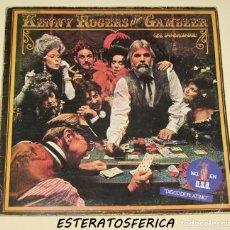 Discos de vinilo: KENNY ROGERS - THE GAMBLER - EMI ODEON 1979. Lote 213953123