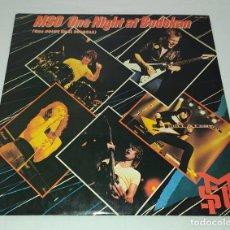Discos de vinilo: LP MSG - ONE NIGHT AT BUDOKAN. Lote 213975472