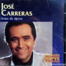Discos de vinilo: JOSÉ CARRERAS. Lote 214001636