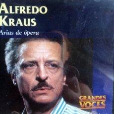Discos de vinilo: ALFREDO KRAUSS. Lote 214001763