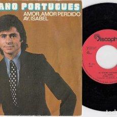 Discos de vinilo: EL GITANO PORTUGUES - AY ISABEL - SINGLE DE VINILO - RUMBAS #. Lote 263002880