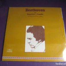 Discos de vinilo: BEETHOVEN - BAGATELAS Y RONDOS - DOBLE LP ENSAYO - ESTEBAN SANCHEZ PIANO - CLASICA ROMANTICA. Lote 214028960