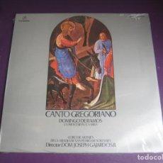 Discos de vinilo: CANTO GREGORIANO - DOMINGO DE RAMOS - LA MISA LP COLUMBIA - CORO MONJES ABADIA SAN PEDRO SOLESMES. Lote 214029985