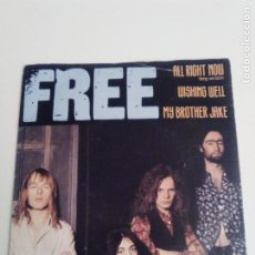 Discos de vinilo: FREE ALL RIGHT NOW (LONG VERSION) / WISHING WELL / MY BROTHER JAKE ( 1978 ISLAND UK ) PAUL RODGERS. Lote 214036168
