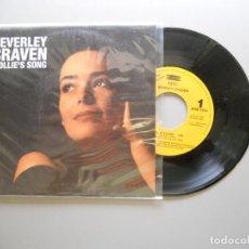 Discos de vinilo: BEVERLEY CRAVEN – MOLLIE'S SONG SINGLE PROMO 1993 NM/VG++. Lote 214036307