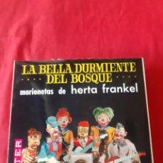 Discos de vinil: HERTA FRANKEL?LOTE DE 10 CINGLES. Lote 214041316