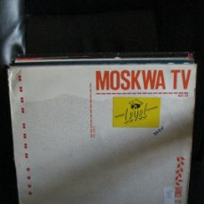 "Disques de vinyle: MOSKWA TV ?– TECKNO TALK (DANCE 12""). Lote 214044263"
