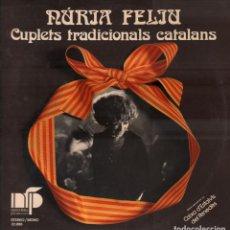 Disques de vinyle: NURIA FELIU - CUPLETS TRADICONALS CATALANS - ENCARTE CON LETRAS - LP DE 1974 RF-8301 , BUEN ESTADO. Lote 214077672