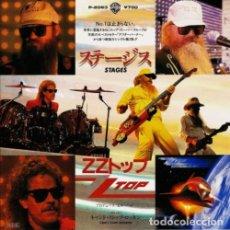 Discos de vinilo: OFERTA PROMO SINGLE 7'' JAPON ZZ TOP - STAGES. Lote 214083236