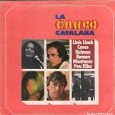Discos de vinilo: EL CANCO CATALANA / LLUIS LLACH / COSES , RAIMON...LP DE 1977 RF-8322. Lote 214084838