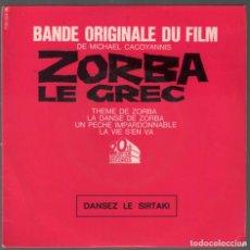 Discos de vinilo: MIKIS THEODORAKIS - BANDE ORIGINALE DU FILM ZORBA LE GREC - EP RF-4417. Lote 214089628
