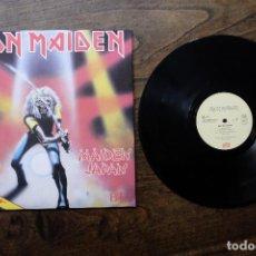 Disques de vinyle: IRON MAIDEN MAIDEN JAPAN MAXI SINGLE EDICION ALEMANA. Lote 214107071