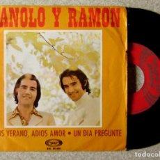 Discos de vinilo: MANOLO Y RAMON.ADIOS VERANO,ADIOS AMOR-UN DIA PREGUNTE...MUY DIFICIL..VINILO EX. Lote 214136937
