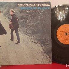 Discos de vinilo: ANTIGUO DISCO DE VINILO ALBUM LP SIMON AND GARFUNKEL SOUNDS OF SILENCE HOME WARD BOEUND CBS 1970. Lote 214172627