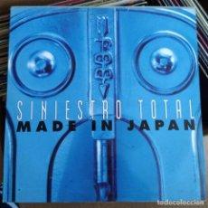 Discos de vinilo: SINIESTRO TOTAL - MADE IN JAPAN (2LP, ALBUM) (D:VG+). Lote 214182505