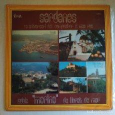 Discos de vinilo: COBLA MARINA DE LLORET DE MAR - 75 ANIVERSARI DEL COMPOSITOR F. MAS ROS LP SELLO VICTORIA DEL 1976. Lote 214214476