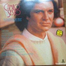 Discos de vinilo: CAMILO SESTO EL AMOR DE MI VIDA LP DE USA VER LAS CANCIONES MELINA . PERDONAME . AYUDADME .. Lote 214217570
