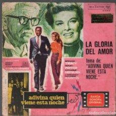 Discos de vinilo: ADIVINA QUIEN VIENE ESTA NOCHE B.S.O., SG, LA GLORIA DEL AMOR SINGLE DE 1968 RF-4426. Lote 214245322