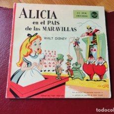 Discos de vinil: ALICIA EN EL PAÍS DE LAS MARAVILLAS. DOBLE DISCO RCA WALT DISNEY. Lote 214245836