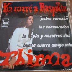Discos de vinilo: THIRMA BUENA SUERTE AMIGO / LOS ENAMORADOS / POBRE CORAZON / LA LLUVIA Y NOSOTROS DOS / EP 1967. Lote 214275247