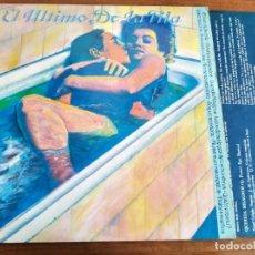 Discos de vinilo: EL ÚLTIMO DE LA FILA - NUEVA MEZCLA **** 1987 COMPLETO CON LA FUNDA INTERIOR CON LETRAS BUEN ESTADO. Lote 214279356
