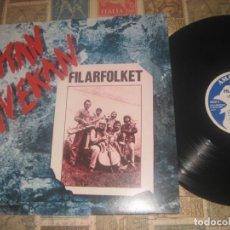 Discos de vinilo: FILARFOLKET UTAN TVEKA FOLK NORDICO (AMALTHEA -1982) OG FILANDIA ACID FOLK LEA DESCRIPCION. Lote 214297468