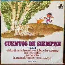 Discos de vinilo: CUENTOS DE SIEMPRE - EL FLAUTISTA DE HAMELIN - EL LOBO LAS CABRITAS - LOS TRES OSITOS. Lote 214321551