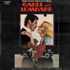 Discos de vinilo: GABLE AND LOMBARD - LOS IDOLOS TAMBIEN AMAN- LP BANDA SONORA ORIGINAL DE 1976 RF-8364 , BUEN ESTADO. Lote 232214475