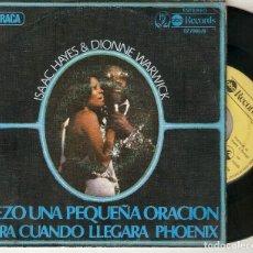 """Discos de vinilo: ISAAC HAYES & DIONNE WARWICK 7"""" SPAIN 45 SAY A LITTLE PRAYER 1977 SINGLE VINILO FUNK SOUL OFERTA !!. Lote 214371180"""