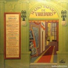 Discos de vinilo: LP VINILO AZUL : CARMEN SEVILLA, DUO DINAMICO, HERMANAS SERRANO, JOSE GUARDIOLA ANTONIO MOLINA ETC. Lote 214390050
