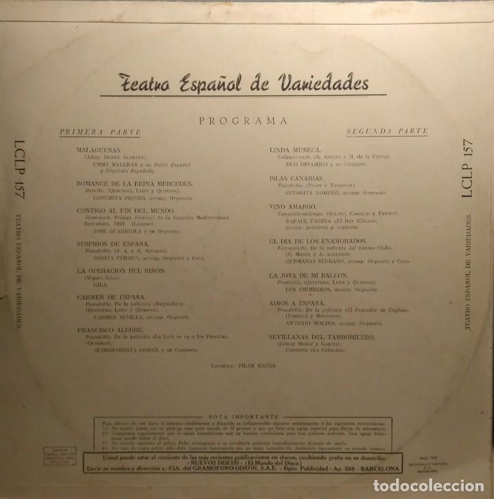 Discos de vinilo: LP VINILO AZUL : CARMEN SEVILLA, DUO DINAMICO, HERMANAS SERRANO, JOSE GUARDIOLA ANTONIO MOLINA ETC - Foto 3 - 214390050