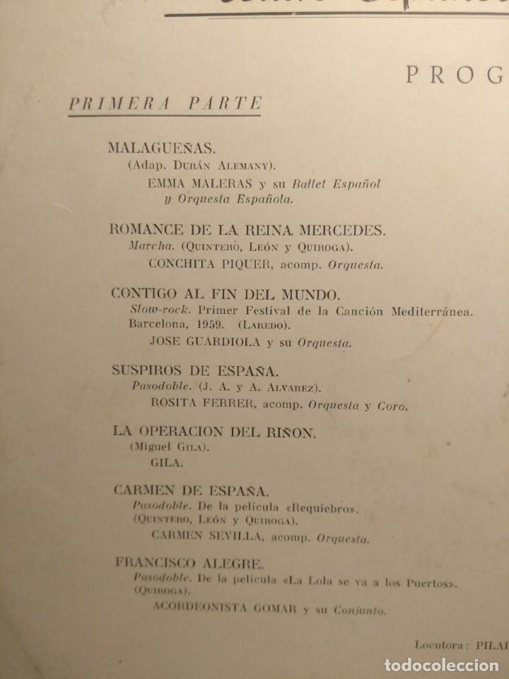 Discos de vinilo: LP VINILO AZUL : CARMEN SEVILLA, DUO DINAMICO, HERMANAS SERRANO, JOSE GUARDIOLA ANTONIO MOLINA ETC - Foto 4 - 214390050