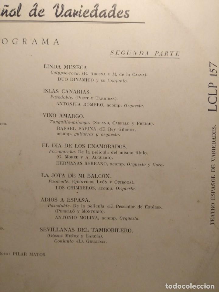 Discos de vinilo: LP VINILO AZUL : CARMEN SEVILLA, DUO DINAMICO, HERMANAS SERRANO, JOSE GUARDIOLA ANTONIO MOLINA ETC - Foto 5 - 214390050