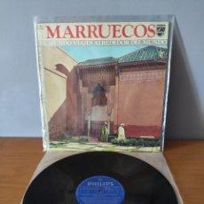Disques de vinyle: FOLKLORE DEL MUNDO - MARRUECOS. Lote 235442145