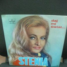 Discos de vinilo: STENIA. DAJ MI SWIAT... LP MADE IN POLAND.. Lote 214419338