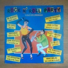 Discos de vinilo: ROCK N ROLL PARTY - 14 SUCCES ORIGINAUX, AZ, 1983. FRANCE.. Lote 214438331