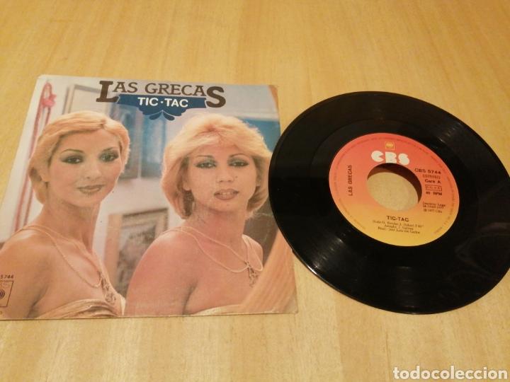 LAS GRECAS. TIC TAC. NADIE TE QUIERE YA ( FERNANDO ARBEX) (Música - Discos - Singles Vinilo - Grupos Españoles de los 70 y 80)