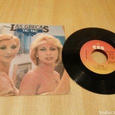 Discos de vinilo: LAS GRECAS. TIC TAC. NADIE TE QUIERE YA ( FERNANDO ARBEX). Lote 214442810