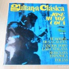 Discos de vinilo: JOSÉ MUÑOZ COCA - GUITARRA CLÁSICA -, EP, RUMORES DE LA CALETA + 3, AÑO 1967. Lote 214451460