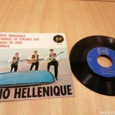 Discos de vinilo: TRIO HELLENIQUE. EFTA TRAGOUDIA, ETC.. EP.. Lote 214451738